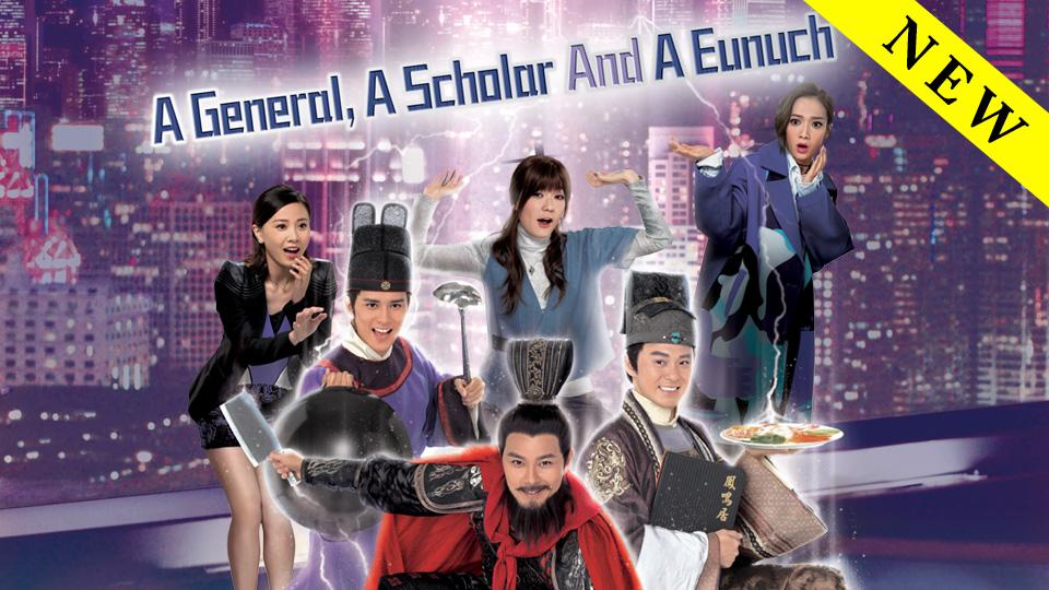 A General, A Scholar And A Eunuch