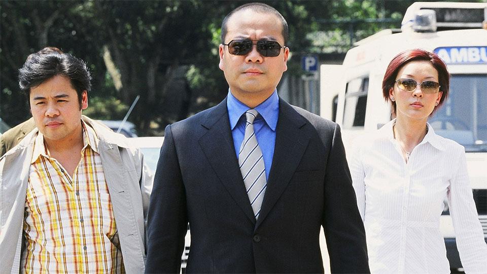 Đội Pháp Lý Tiên Phong -