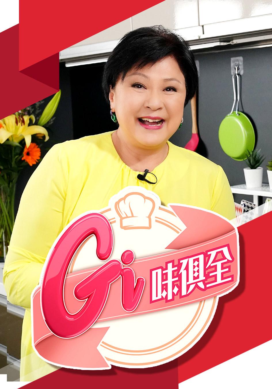 -Gi味俱全--Gigi's Tasteful Kitchen