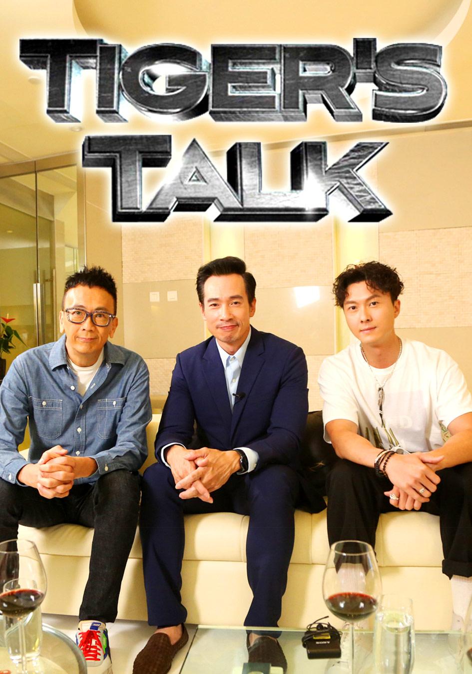 -Tiger's Talk II--Tiger's Talk Sr. 2