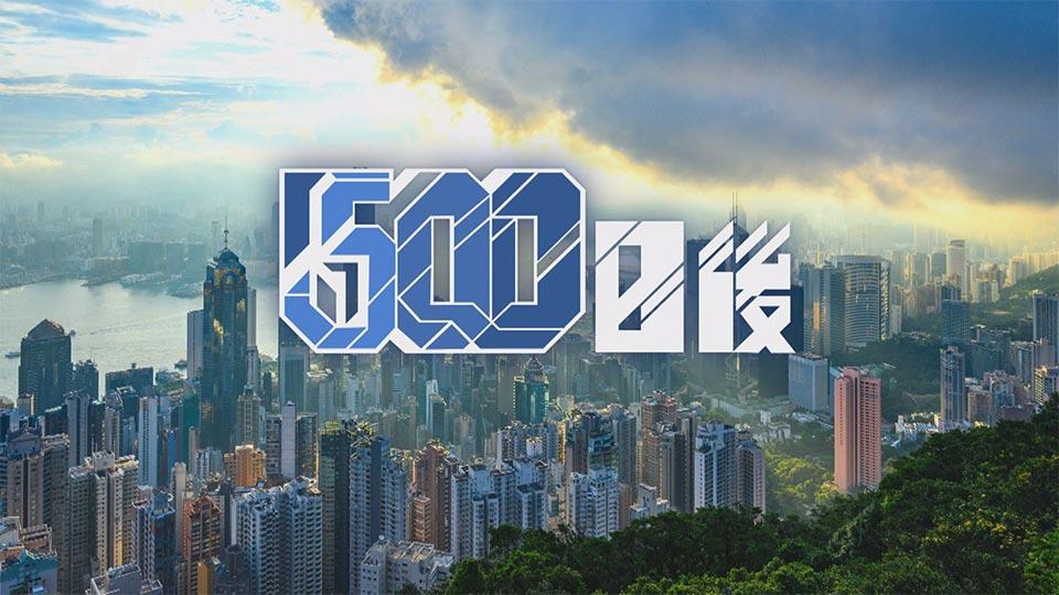 500日後-500 Days Later