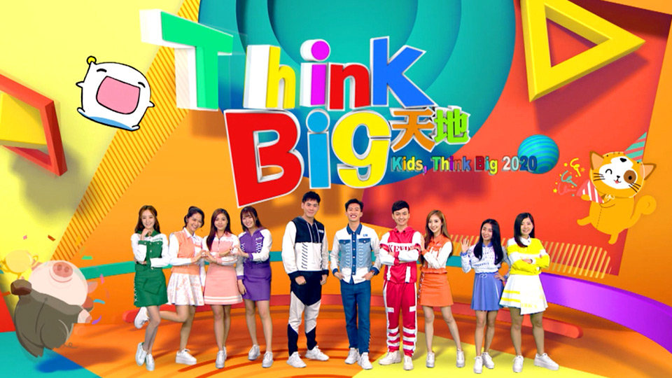 Think Big天地-KidsThink Big