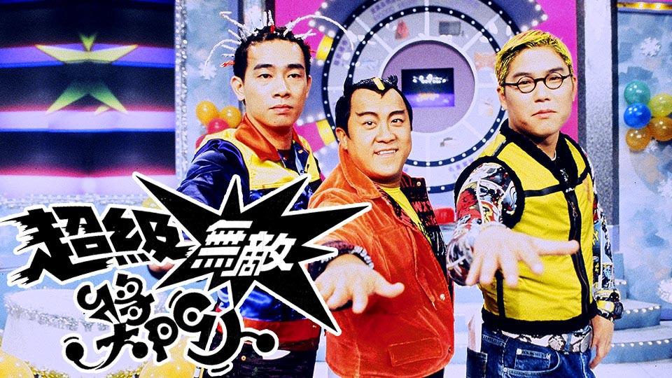 超級無敵獎門人-Movie Buff Championship