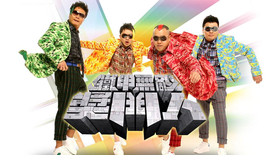 鐵甲無敵獎門人-Super Trio Supreme