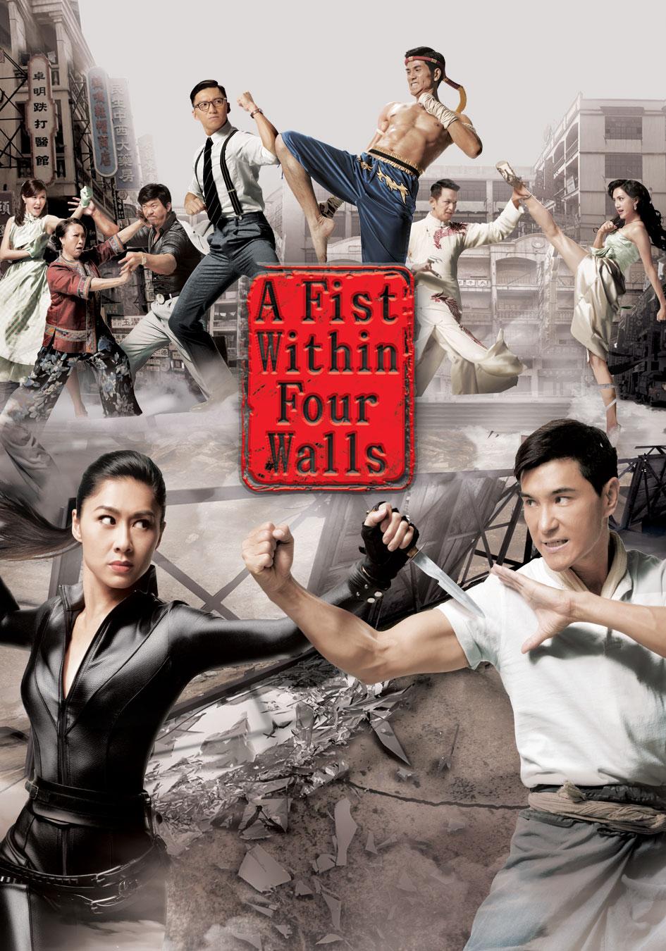A Fist Within Four Walls-A Fist Within Four Walls