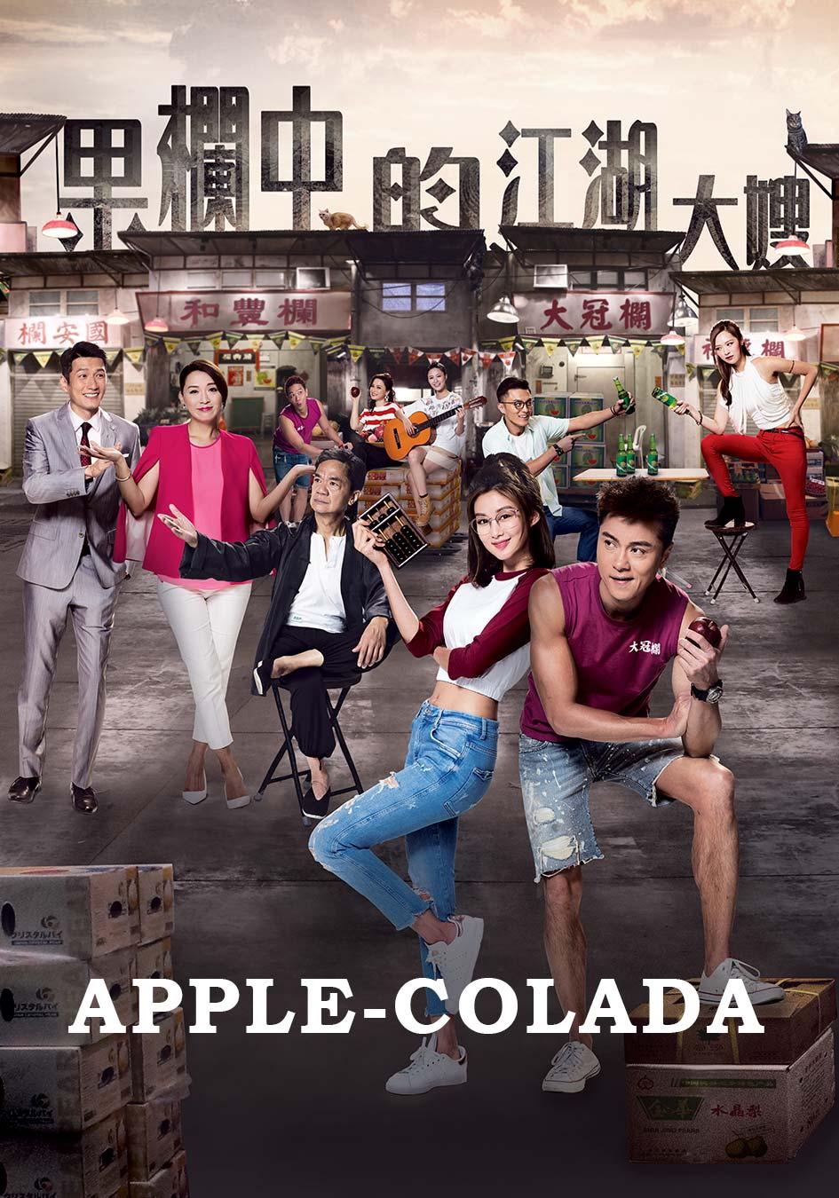 Apple-colada-Apple-colada