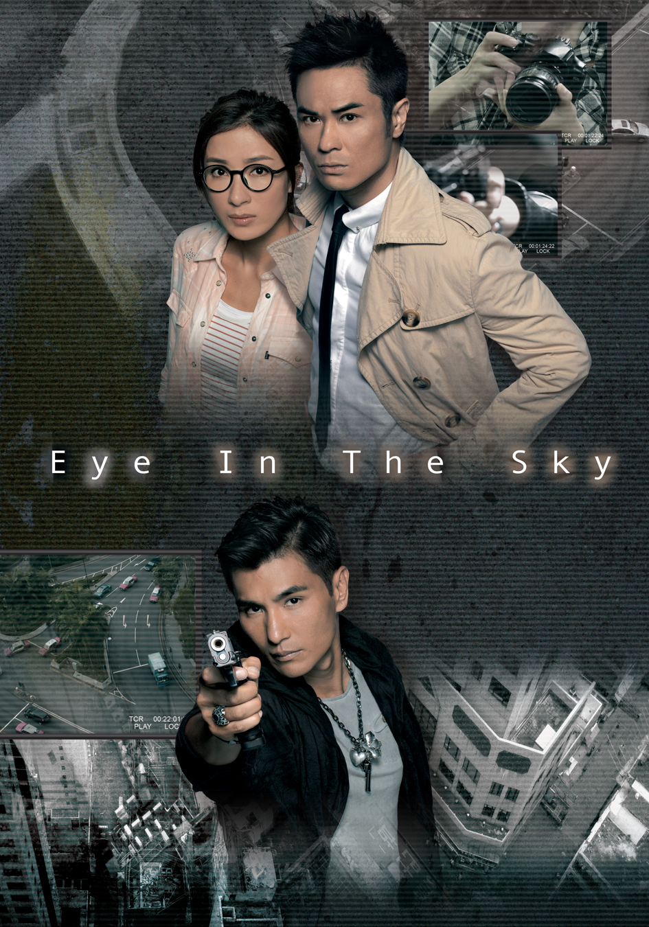 Eye in the Sky-Eye in the Sky