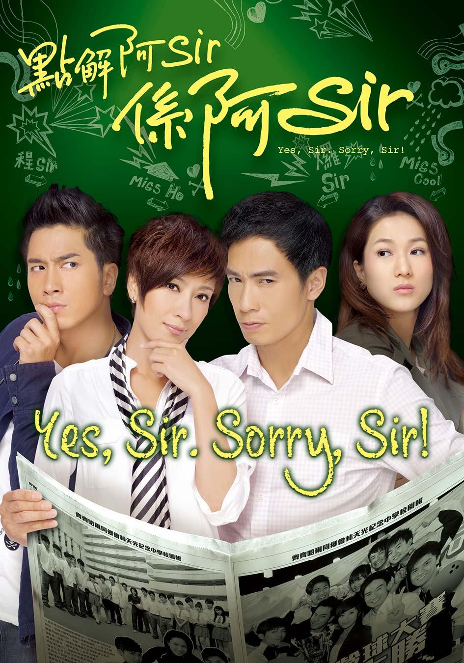 Yes, Sir. Sorry, Sir!-Yes, Sir. Sorry, Sir!