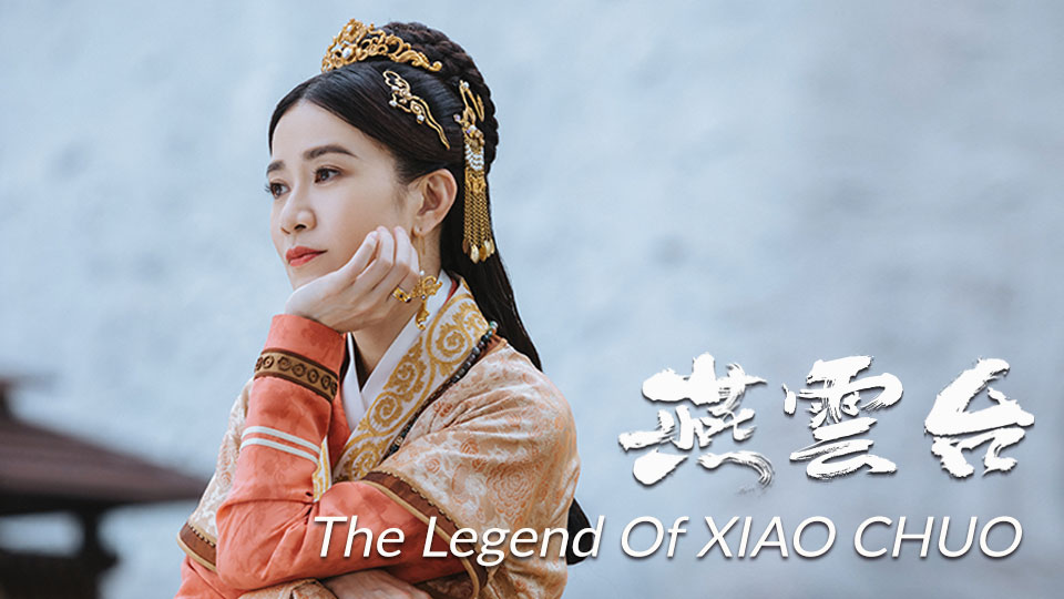The Legend Of Xiao Chuo