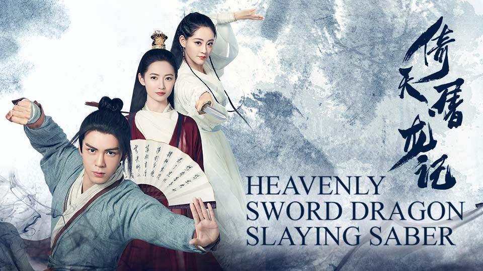 Heavenly Sword Dragon Slaying Saber