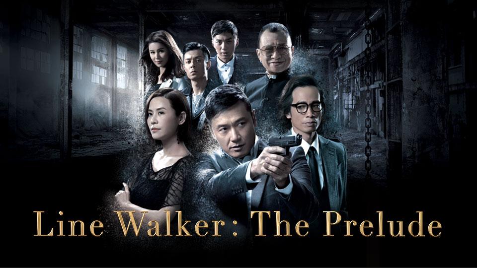 Line Walker The Prelude