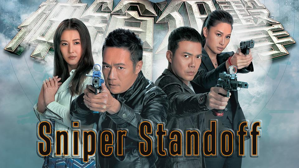 Sniper Standoff