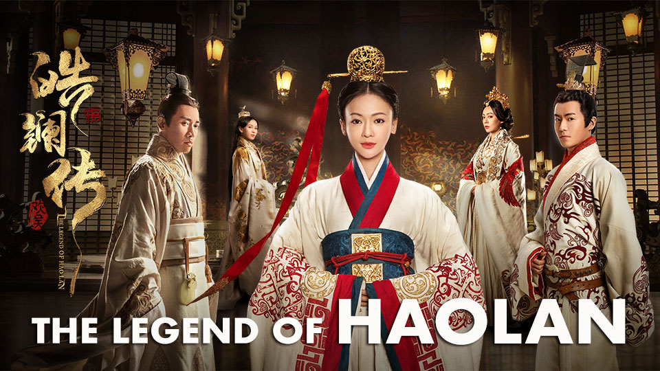 The Legend of Haolan