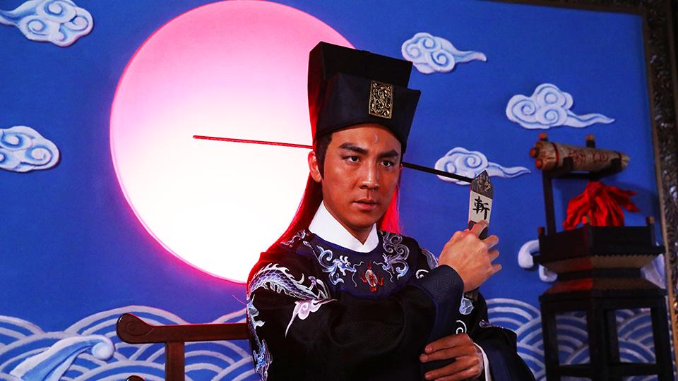 Kỳ Án Bao Thanh Thiên-