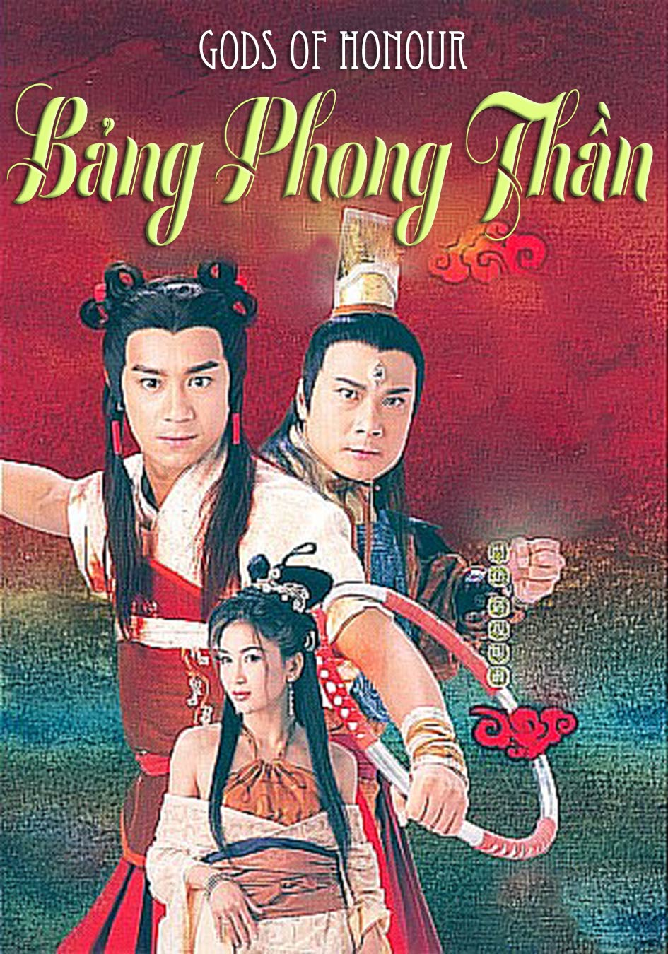 Bảng Phong Thần-