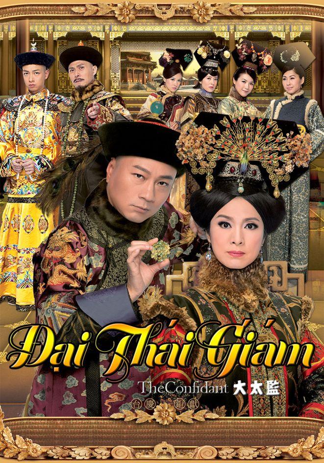 Đại Thái Giám-