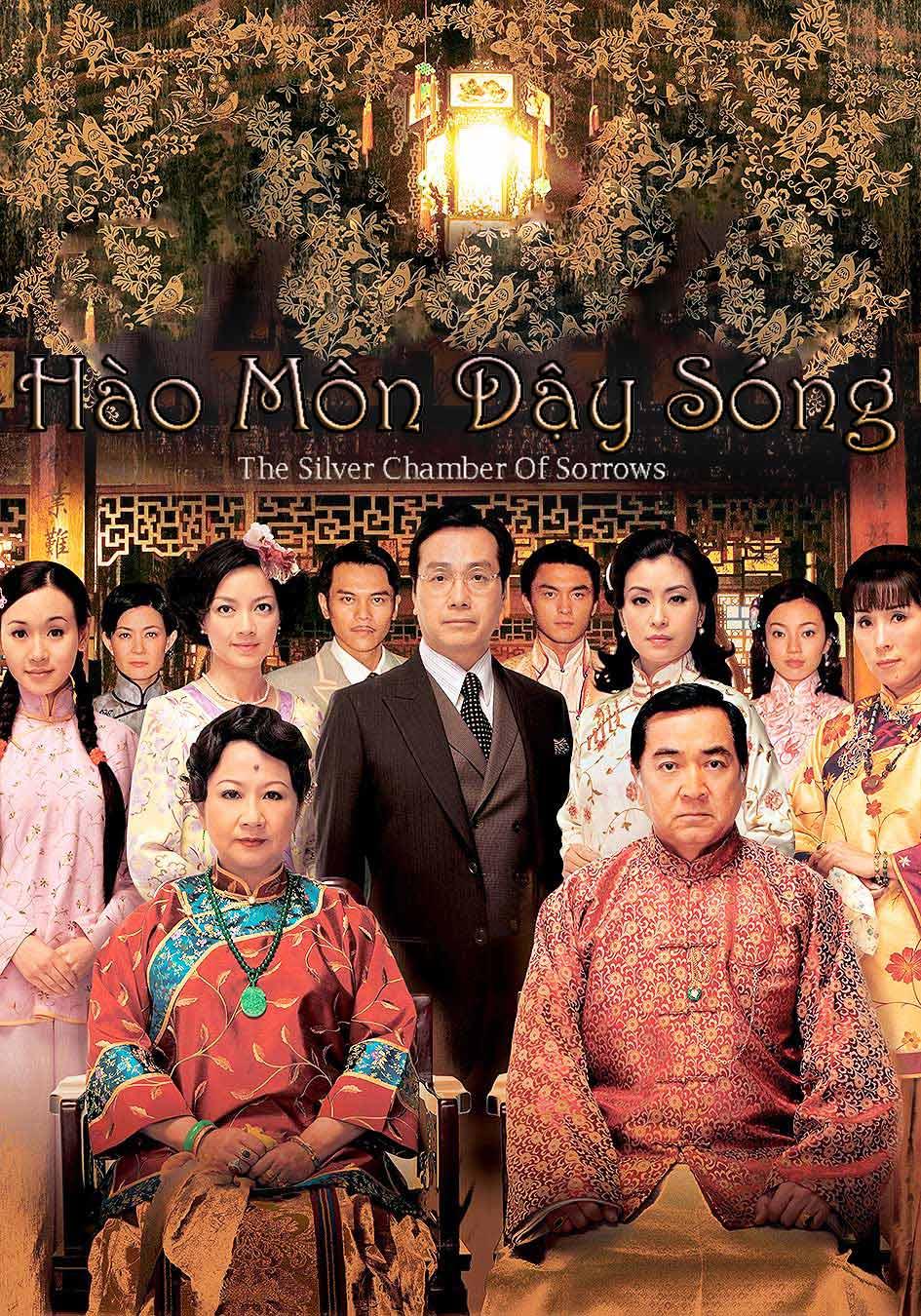 Hào Môn Dậy Sóng-