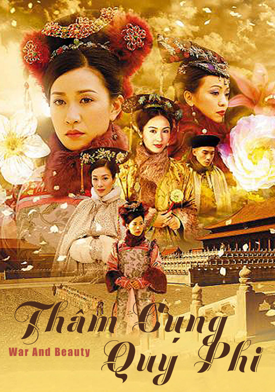 Thâm Cung Quý Phi-