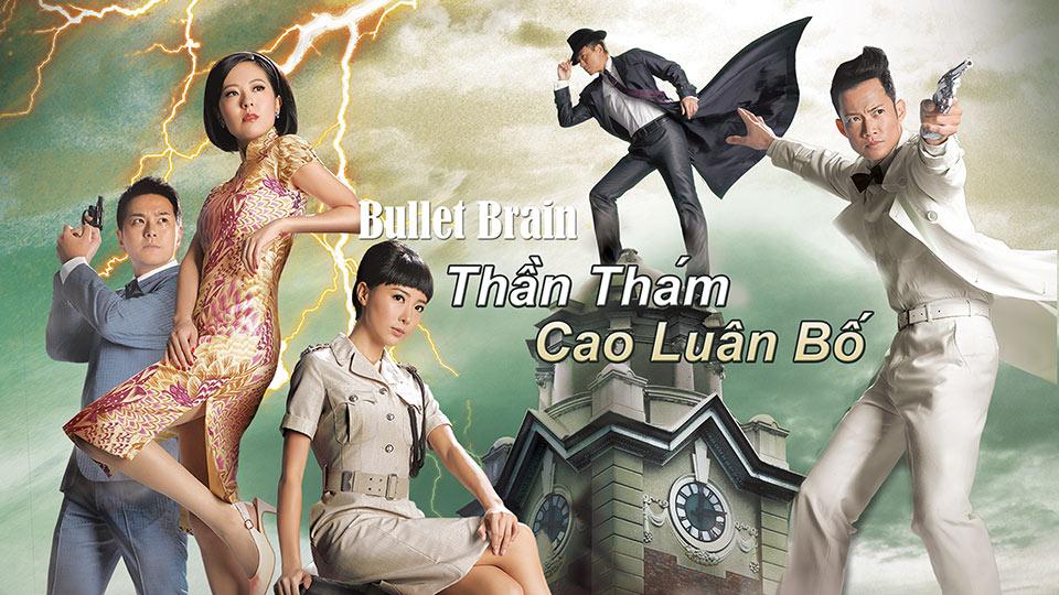 Thần Thám Cao Luân Bố -