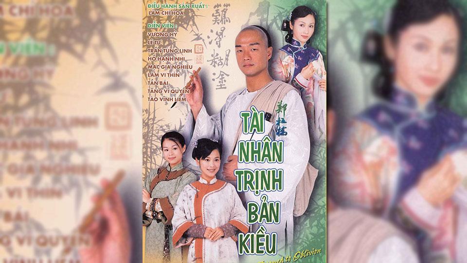 Tài Nhân Trịnh Bản Kiều