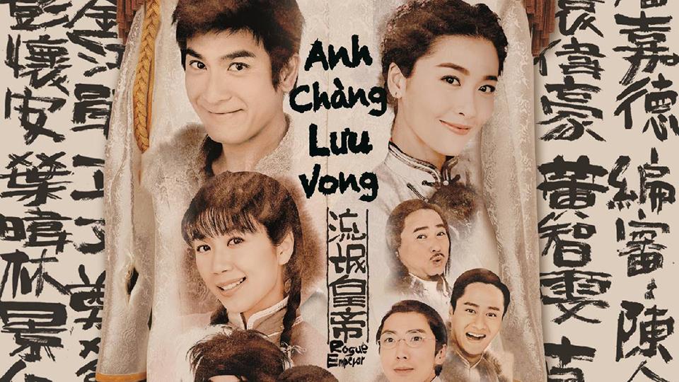 Anh Chàng Lưu Vong