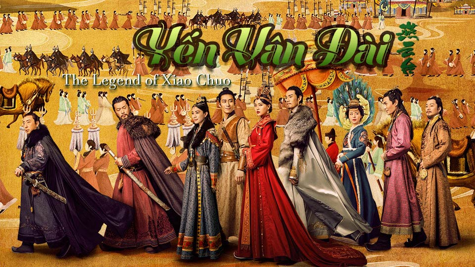 Yến Vân Đài-