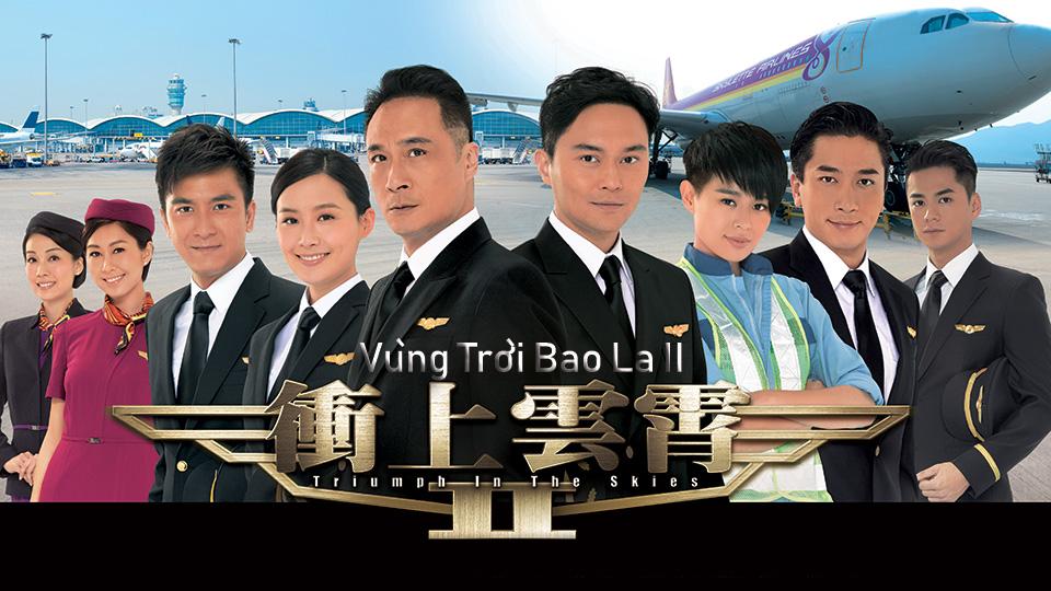 Vùng Trời Bao La II